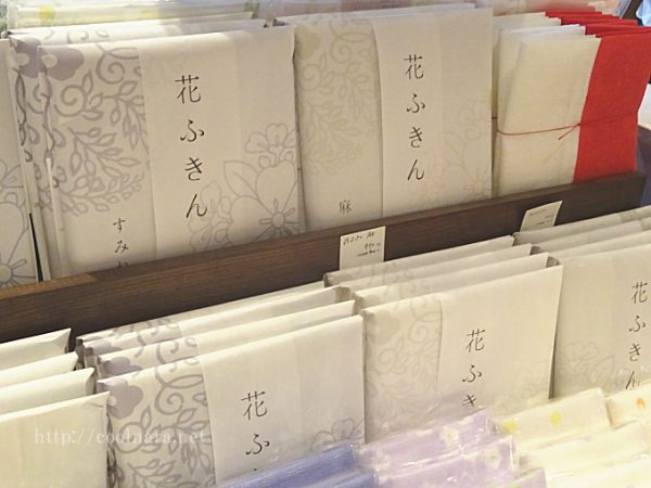 中川政七商店2