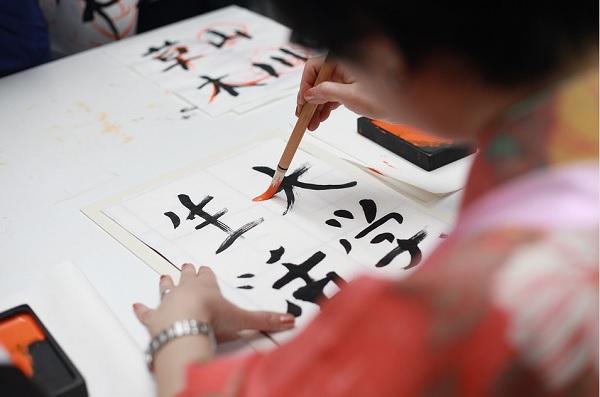 Do you know this Yojijukugo, Four-character idiom : Ichinen-hokki(一念発起)?