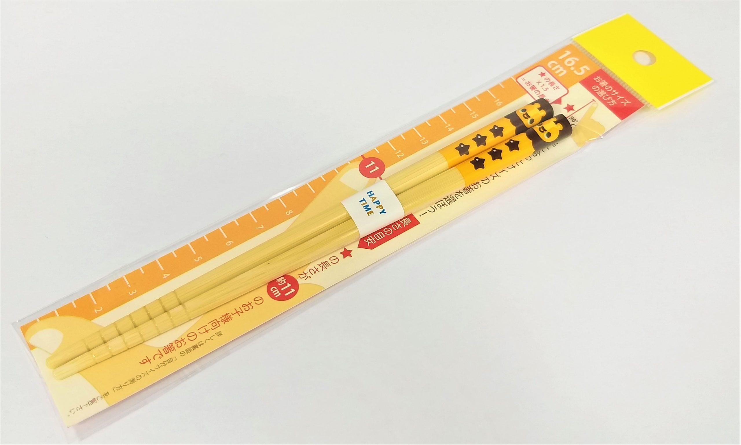 1 Paar Essstäbchen - original aus Japan für Kinder