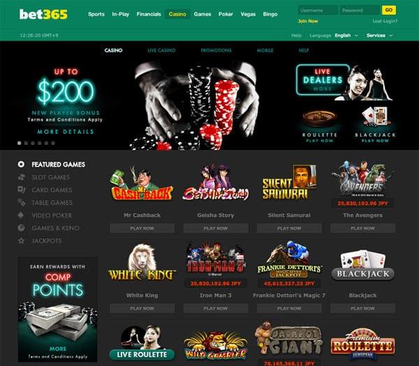 bet365 - ベラジョンカジノより勝てるゲームを探してみる。ベラジョンカジノ以外のオンラインカジノまとめ