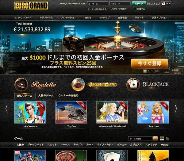 euro - ベラジョンカジノより勝てるゲームを探してみる。ベラジョンカジノ以外のオンラインカジノまとめ
