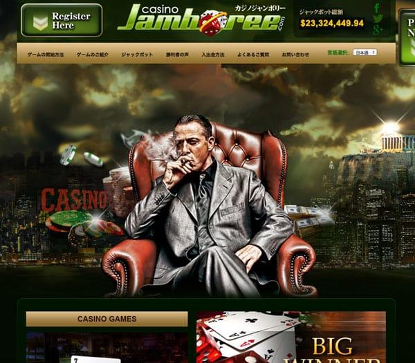 jamboree - ベラジョンカジノより勝てるゲームを探してみる。ベラジョンカジノ以外のオンラインカジノまとめ