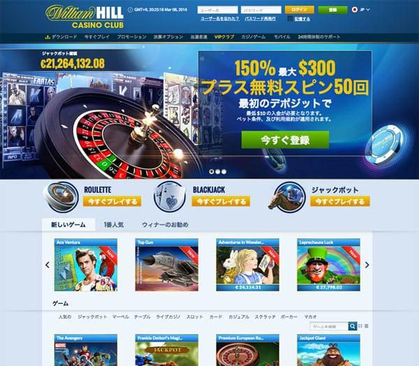 whcc - ベラジョンカジノより勝てるゲームを探してみる。ベラジョンカジノ以外のオンラインカジノまとめ