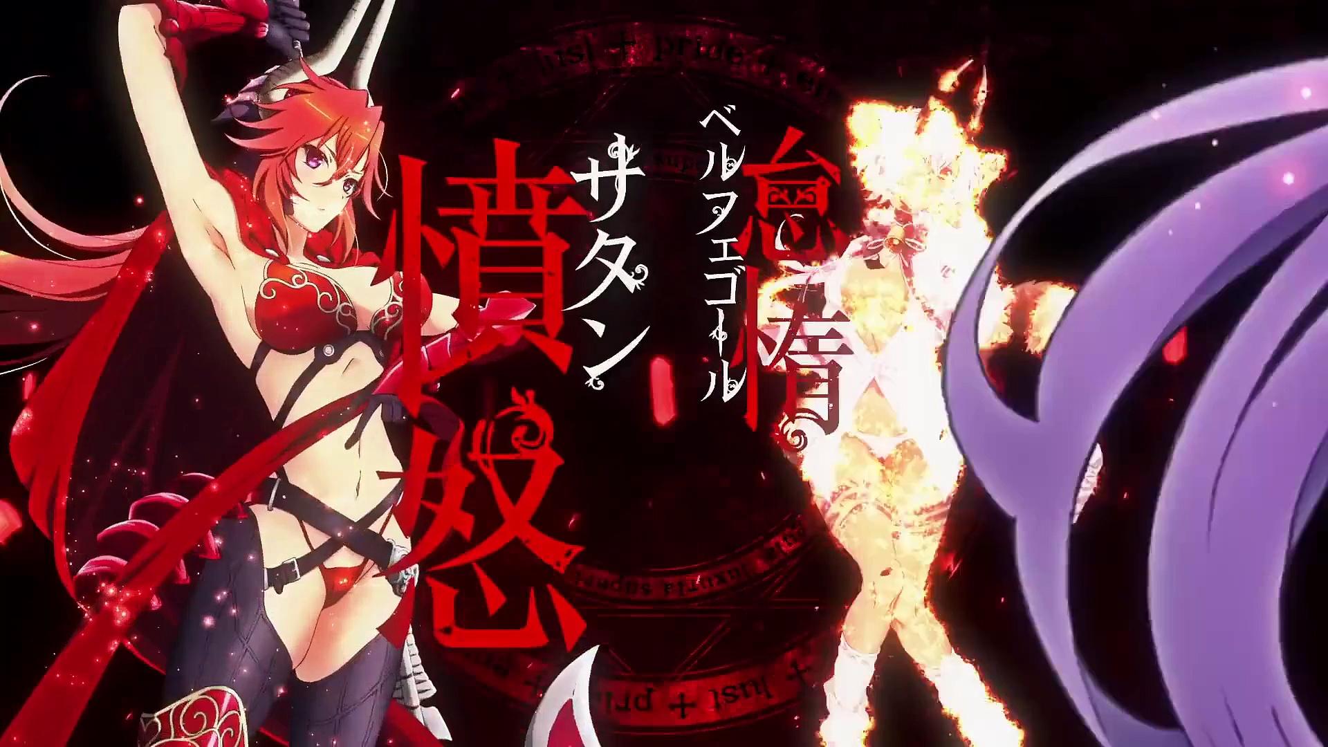 Download 6600 Koleksi Wallpaper Anime Hd Nanatsu No Taizai Paling Keren