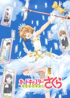 Cardcaptor Sakura Clear Card-hen   Episodio 12 1080p