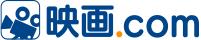 logo_eigacom_ic
