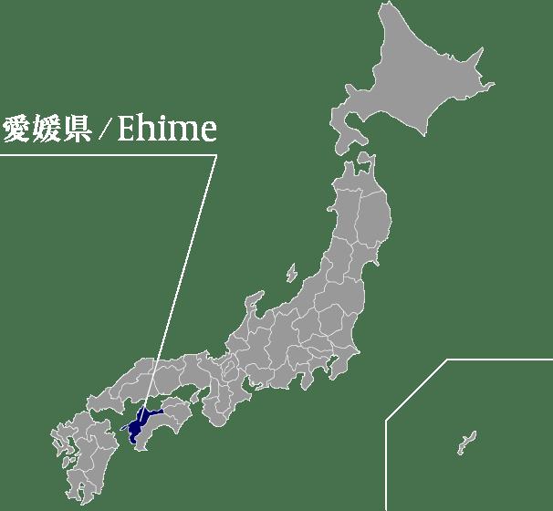 愛媛県/Ehime