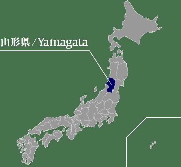 山形県/Yamagata