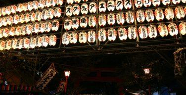 新宿花園神社 酉の市