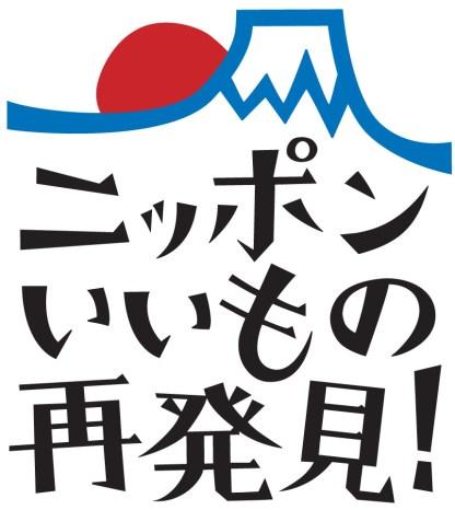 muraokoshi