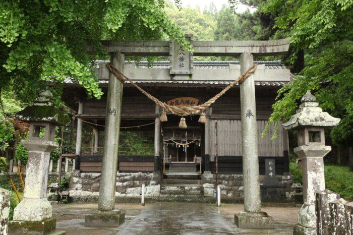 中尾八幡社