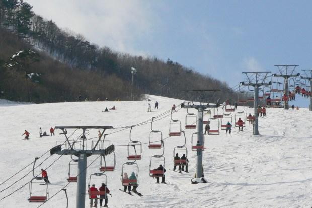 スキーパーク寒曳