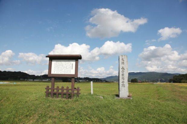 長者ヶ原廃寺跡