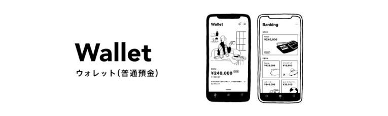 """スマホだけで完結する""""次世代型銀行""""「みんなの銀行」スタート--デジタルネイティブに焦点 - CNET Japan"""
