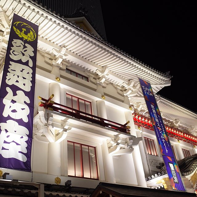 銀座 歌舞伎座 #ginza #kabukiza #japan #tokyo - from Instagram