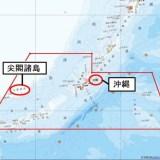 尖閣諸島の地図