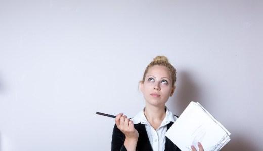 塾講師の年収は?正社員て実際どうなの?残業代は出るの?