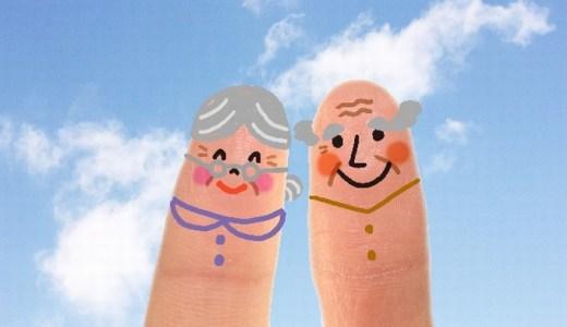老後の社会保険料の金額はいくら?健康保険と介護保険は?
