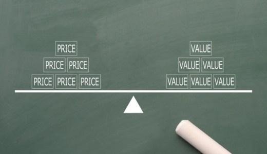 インフレとデフレの違いって何?様々な視点から見てみよう!