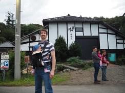 Sake farma.