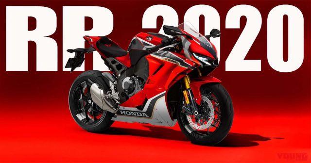 2020 Honda CBR1000RR