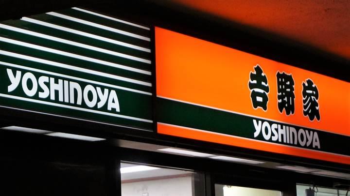 YOSHINOYA 吉野家