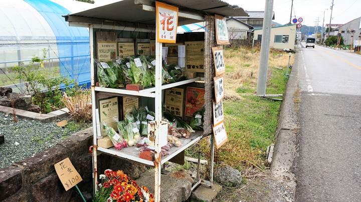 Ryoshin-ichi 良心市 無人販売所