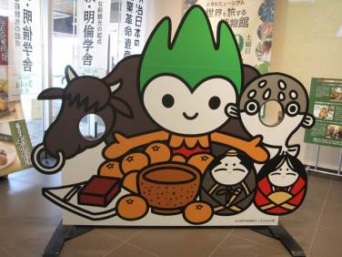 Face-in-the-hole photo boards in Japan 顔ハメ看板