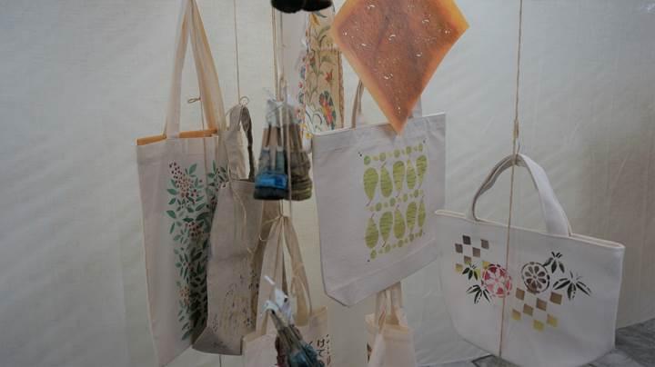 Dyeing studio Futaba-en 二葉苑