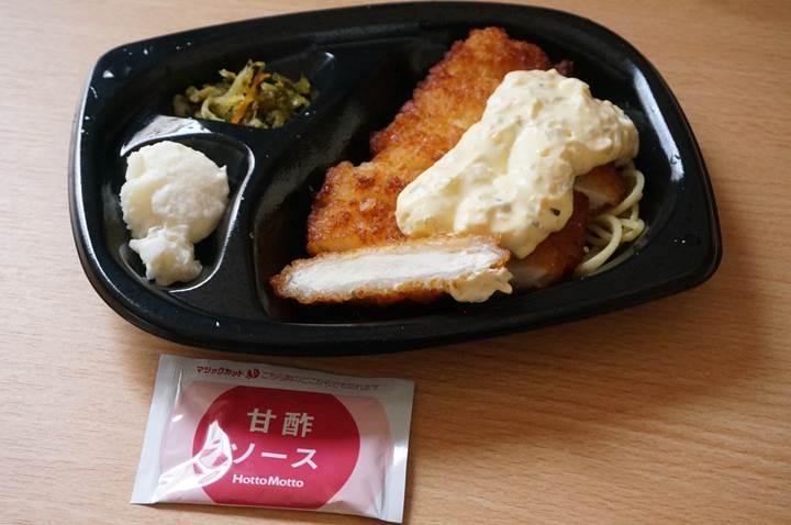 Chicken Namban チキン南蛮