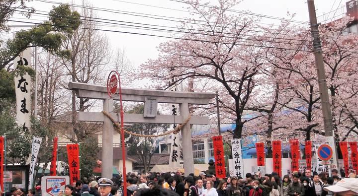 若宮八幡宮・金山神社(俗称かなまら様) Kanayama-jinja Shrine (Kanamara-sama)