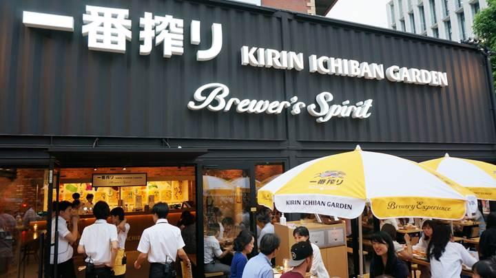 一番搾りフローズン KIRIN ICHIBAN FROZEN BEER