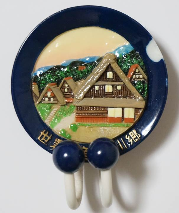 Japanese Souvenir Fridge Magnets ご当地マグネット