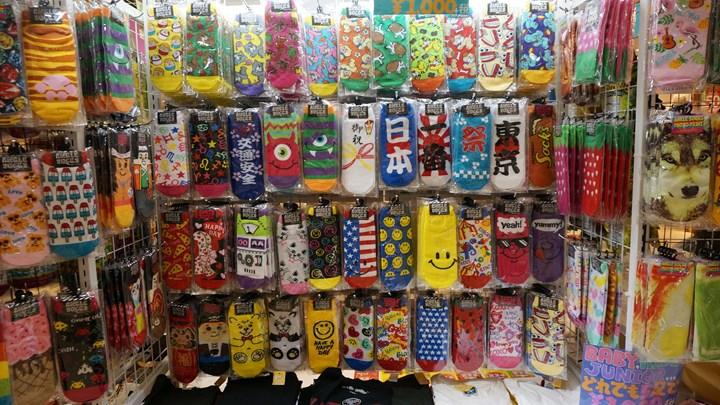 Socks ソックス 靴下