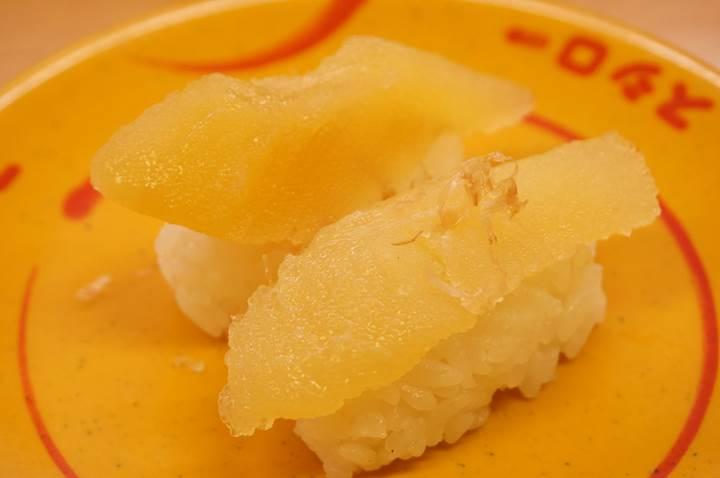 Herring Roe 数の子 寿司