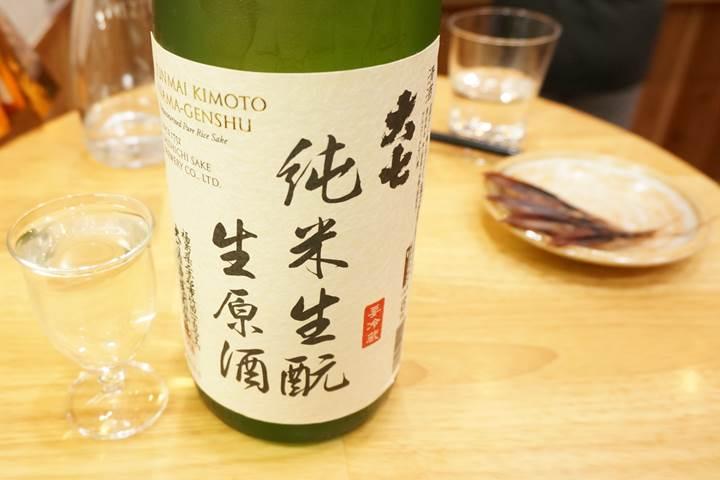 Firefly Squid ホタルイカ Sake 日本酒