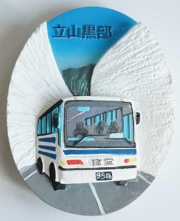 Tateyama Kurobe Snow Corridor 立山黒部 雪の大谷 Magnet マグネット