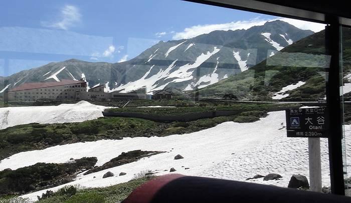Tateyama Highland Bus 立山高原バス