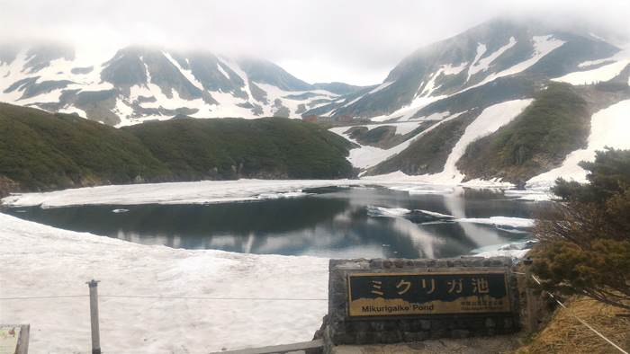 Mikurigaike Pond ミクリガ池
