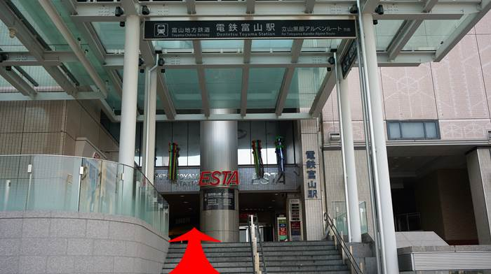 Dentetsu Toyama Station 電鉄富山駅