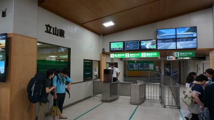 Tateyama Station of Cable Car ケーブルカー 立山駅