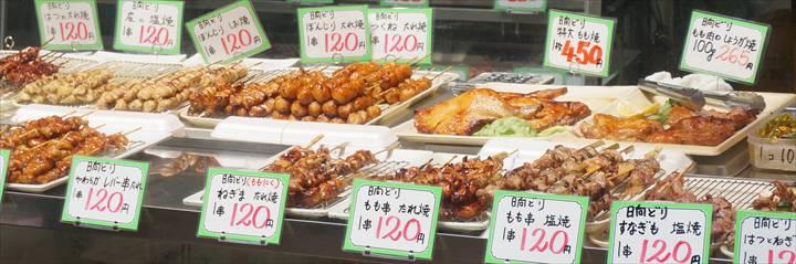 日向鶏 Hyugadori 焼鳥 Yakitori (Chicken on a skewer) - とりふじ Torifuji 三ノ輪 Minowa