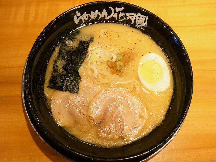 Arashi Genkotsu Ramen Miso (Pork miso soybean flavor)嵐げんこつらあめん味噌 - RAMEN KAGETSU ARASHI らあめん花月嵐