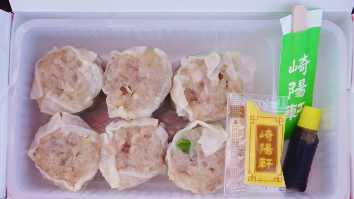 Shumai Dumplings of KIYOKEN 崎陽軒 シウマイ