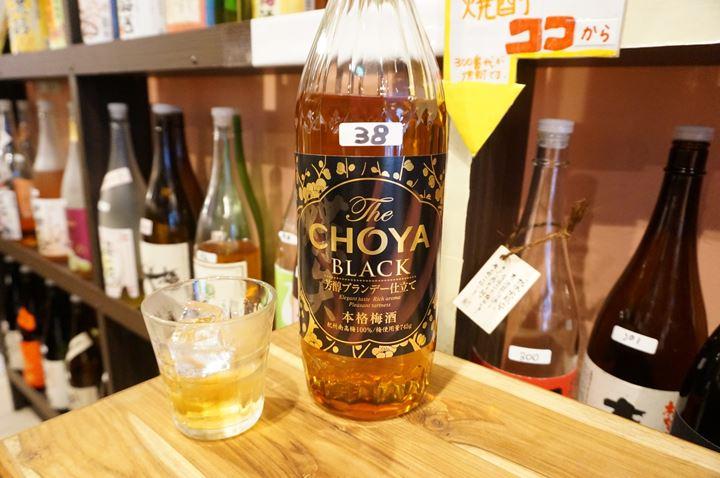 CHOYA BLACK Plum Wine 梅酒 - Puedobar プエドバル