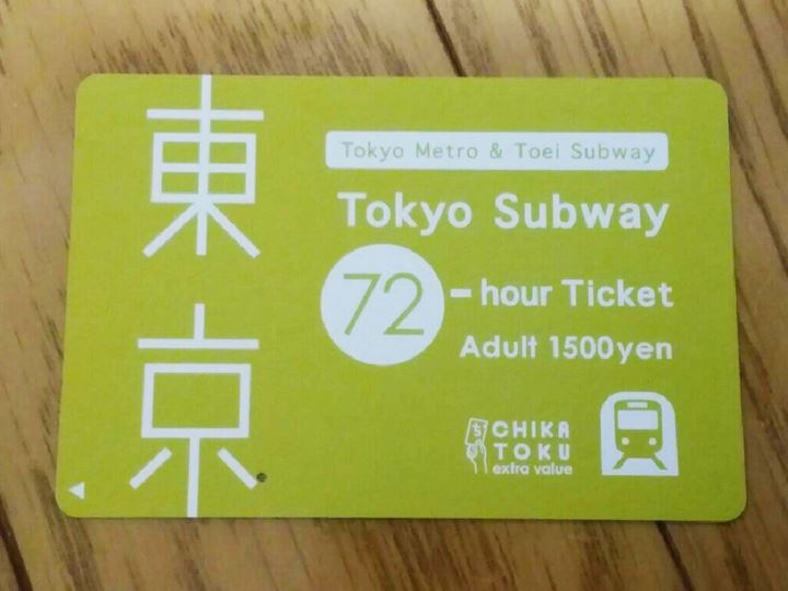 Tokyo Subway Ticket for tourists only