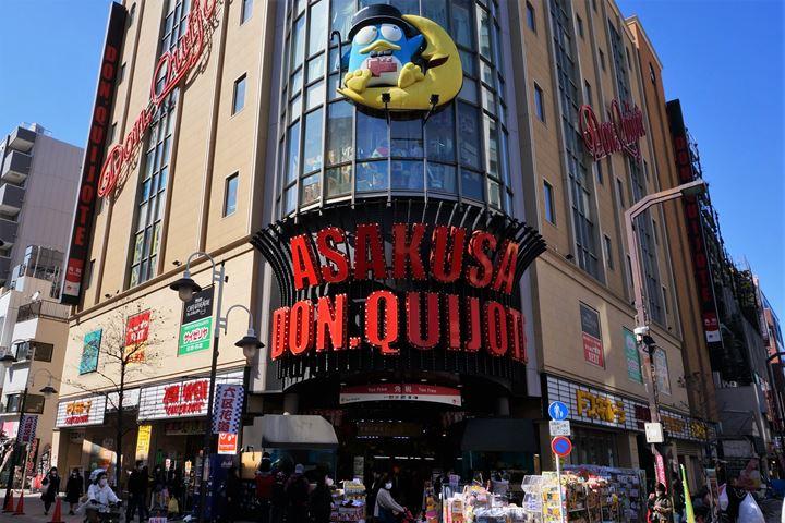Don Quijote Asakusa Tokyo 東京 浅草 ドン・キホーテ
