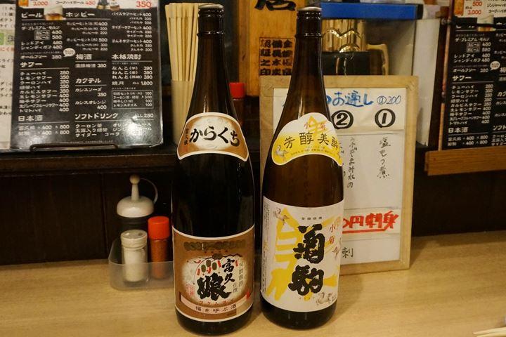 青森料理居酒屋 ごっつり 南千住 日本酒 富久娘 Sake FUKUMUSUME at Aomori Izakaya GOTTSURI Minami-Senju