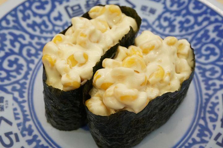 Corn Mayo コーン - Conveyor Belt Sushi Restaurant (Sushi Go Round) KURASUSHI くら寿司
