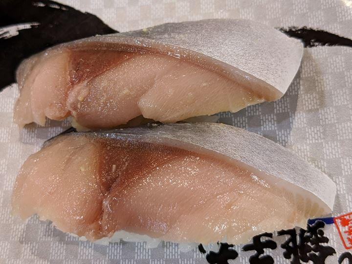 Raw Fatty Kinka Mackerel 金華とろ生さば - Sushi CHOUSHIMARU すし 銚子丸 - 回転寿司 鮨